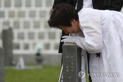 """[5·18 진실찾기 40년] ① 남겨둔 마침표…""""왜 가해자는 없는가"""""""