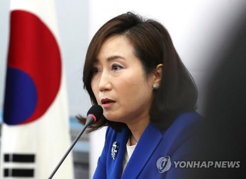 한국당, 전주혜 변호사 등 여성 법조인 7인 영입