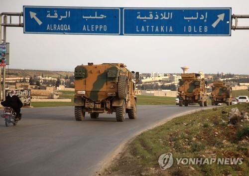 터키·시리아 무력충돌…시험대 오른 러·터키 관계