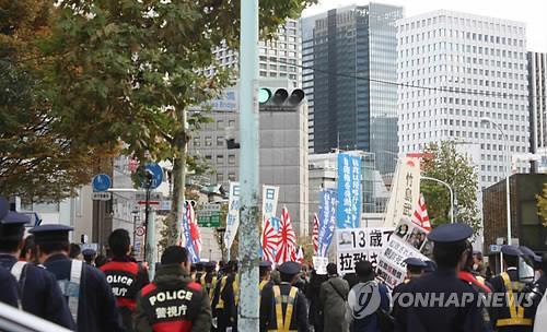 일본 법률가들, 재일한국인 협박 엽서에 정부 대책 요구