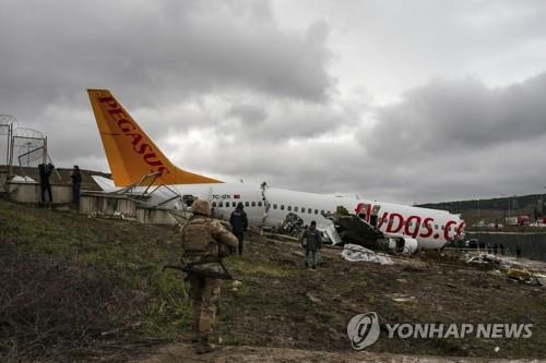 터키여객기사고 사망 3명으로 늘어…한국인조종사 보도는 '오보'