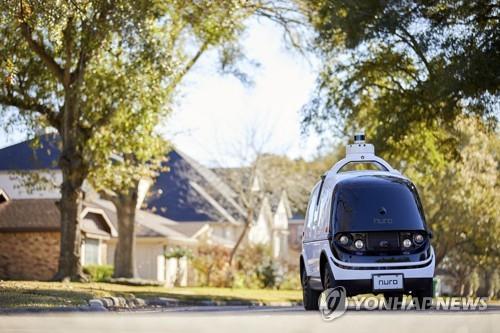 미국서 운전대·백미러 없는 차에 첫 운행승인…배달 자율주행차