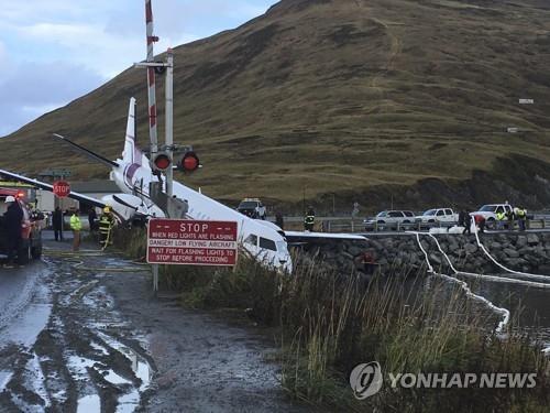 미국 알래스카서 통근 비행기 추락 5명 사망