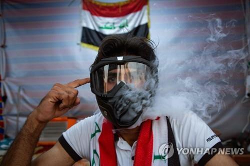 """""""이라크 반정부시위 유혈진압에 넉 달 간 543명 사망"""""""