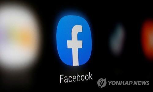 페이스북, 미 오클라호마서 유권자 등록마감일 잘못 안내할 뻔