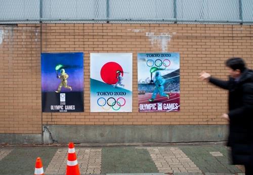 일본, 반크 '도쿄올림픽 방사능 우려' 포스터에 항의