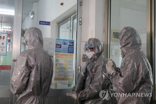 베트남서 13명째 확진…'우한 교육' 업체 직원 8명 중 6명 감염