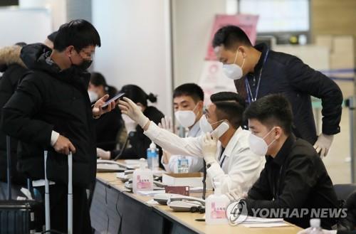 옥천서 격리됐던 50대 중국인 신종코로나 '음성' 판정