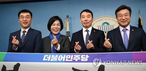 남양주병 예비후보, SNS로 최민희 전 의원에 불만 표출