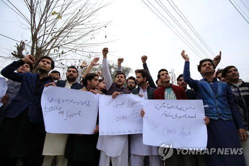 파키스탄 의회, 아동 강간·살인범 공개교수형 결의 논란