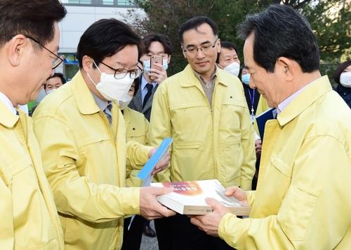 수원시장, 기초지자체에 감염병 자체 대응 권한 부여 요청