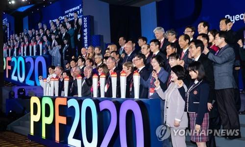 """""""평창올림픽의 평화 유산을 계승하자""""…제2회 평창포럼 개막"""
