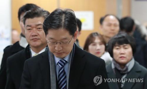 김경수 항소심 재판장 교체…함상훈 부장판사가 선고(종합2보)