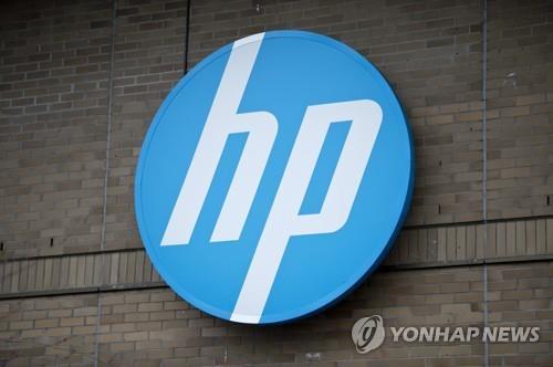 제록스 `HP 인수제안가' 주당 22달러에서 24달러로 상향