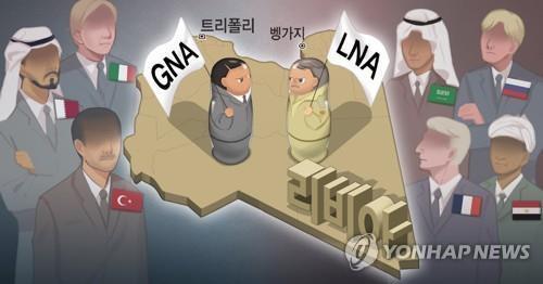 아프리카 국가들, 리비아 평화 위해 노력하기로