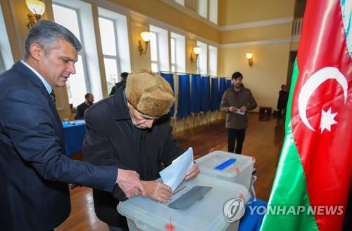아제르바이잔 총선서 여당 압승…야권은 부정선거 주장