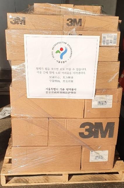 서울시, 중국 자매우호·동포거주 도시에 6억 상당 물품 지원