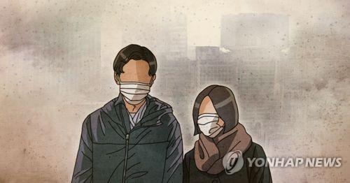 삼척시, 미세먼지 감시대 11월까지 활동