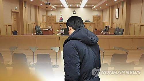 한국어 못하는 중국인 대신 귀화시험 쳐 준 30대 징역형