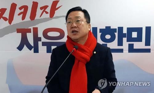 대전 가오근린공원에 생태학습장 조성…국비 4억5천만원 확보
