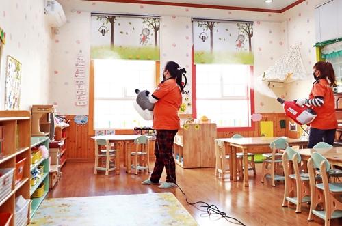태백시, 24개 어린이집 실내 소독…신종코로나 예방