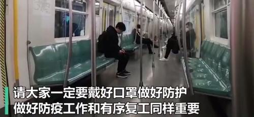 '신종코로나 여파' 중국 출근길 '한적'…1억6천만명 귀경 미뤄