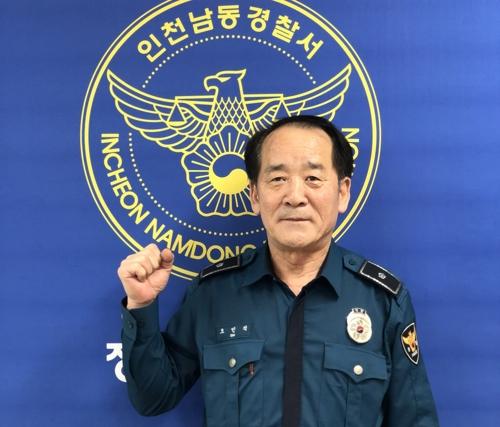 퇴직 전 병가 중에 우한교민 이송 자청한 베테랑 경찰관
