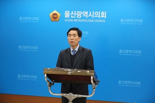 """한국당 울산시의원 """"경제부시장 권한 원위치…시정이 연습장"""""""