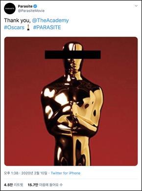 '기생충' 오스카 작품상 받는 순간…트윗 50만여건 폭주