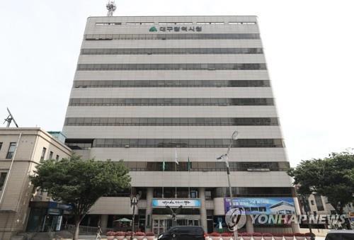 소득·일자리 창출…대구시 마을기업 6곳 신규 선정