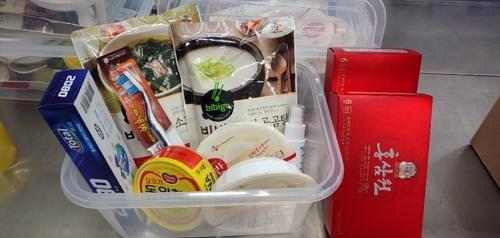 경기도, 자가격리자에 위생용품·생필품 긴급 지원