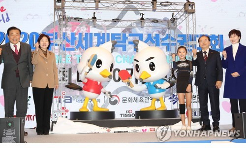 한국 첫 세계탁구선수권 타이틀스폰서에 하나은행
