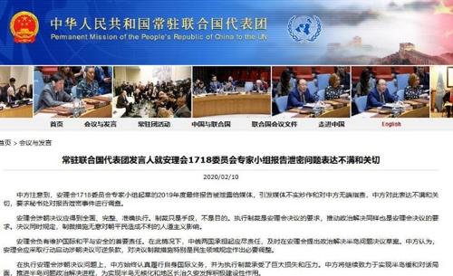 """유엔 """"북, 핵·미사일 활동…4천억원대 불법 석탄수출""""(종합)"""
