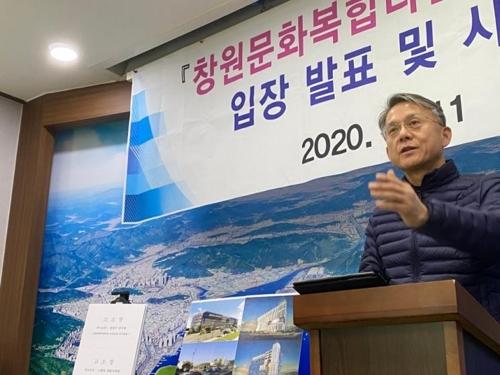 """창원 SM타운 민간사업자 """"1천500억 남는다면 1천억 기부"""""""