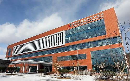 경기교육청, 양주에 유아체험교육원 건립…2023년 개원