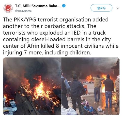 터키 장악한 시리아 북부서 폭탄테러…민간인 8명 사망