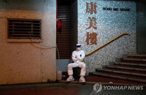 미 국무부, 홍콩서 영사관 비필수 직원 원할 경우 출국 허용