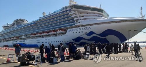 일본 정박 크루즈선 39명 또 확진…모두 174명 감염(종합)