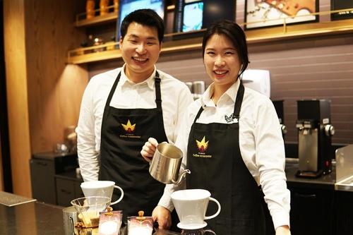 스타벅스 올해 커피대사에 윤병권·김유림 바리스타