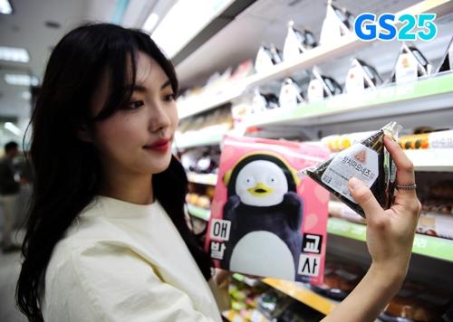 편의점 GS25 펭수 특수…관련 제품 '불티'