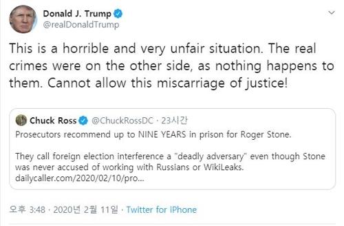 """트럼프, 또 사법방해?…측근 중형에 """"요심 용인 못해"""" 발끈"""