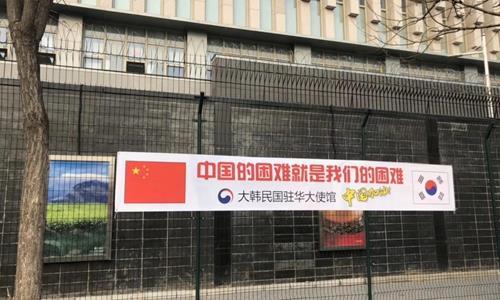 """중국 언론 """"한중일, 신종코로나 속 우호관계 강화"""""""