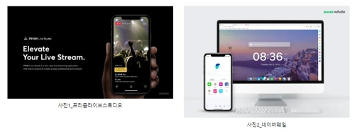 네이버, 웨일 등 3개 제품 iF 디자인 어워드 수상