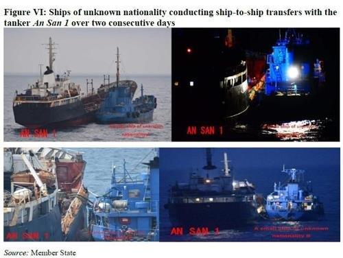 미 국무부, 북 해상 제재회피 대응 회의 열어