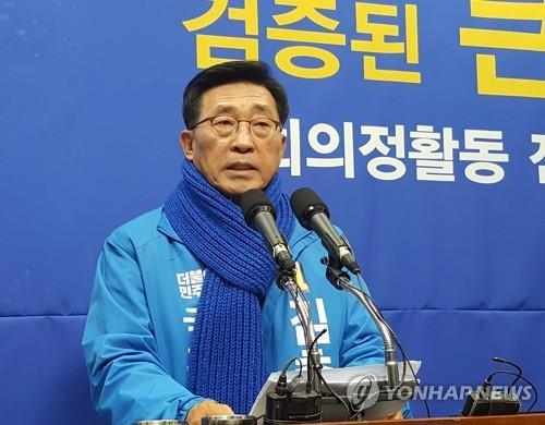 김춘진 예비후보 '김제·부안 농생명 중심도시 육성' 공약