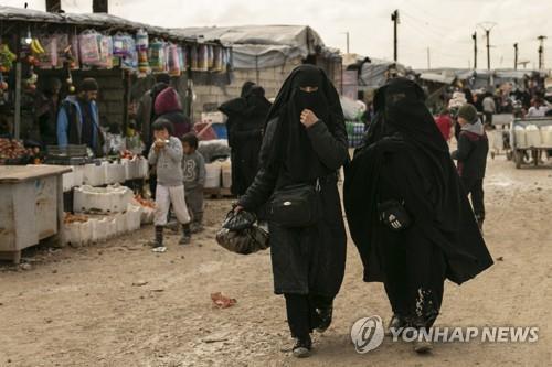 인도네시아 정부, ISIS 합류 자국민 600여명 귀환 거부 결정