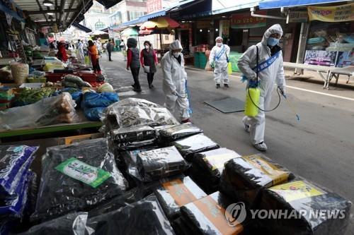 광주시 특례보증확대·세정지원강화…코로나쇼크 종합대책 발표