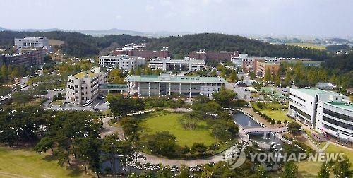 군산대, 중국인 유학생 전원 생활관서 2주간 격리 관리