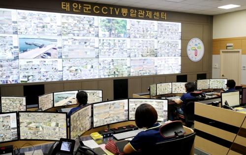 충남도·3개 시군 광역스마트시티 통합플랫폼 구축도시 선정(종합)