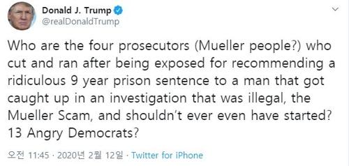 """트럼프, 또 사법방해?…측근 중형에 """"오심 용인 못해"""" 발끈(종합)"""